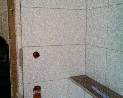 Badezimmer-150